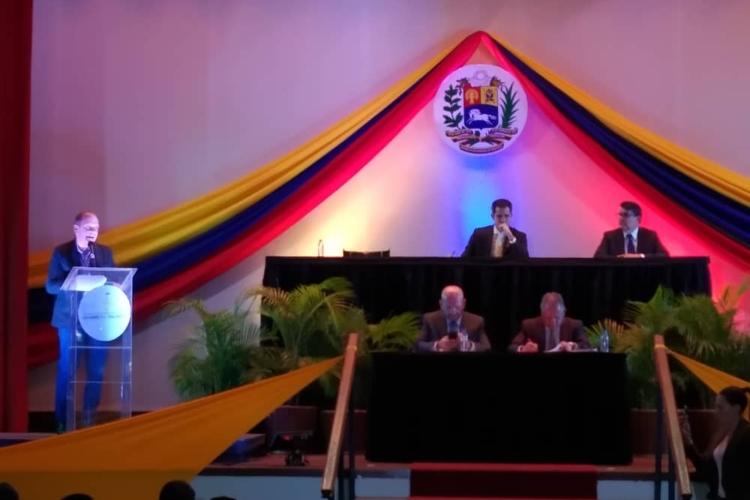 Comité de Postulaciones del CNE