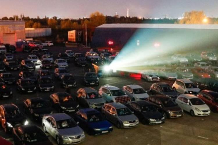 Autocines. Foto: Referencial