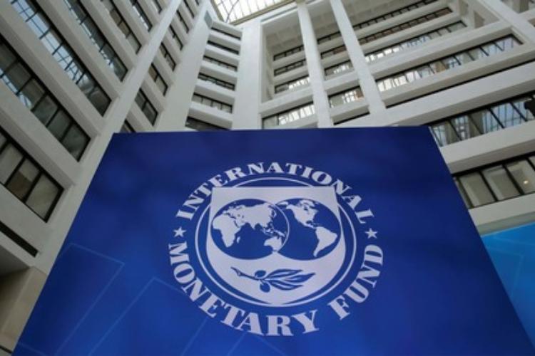 FMI / Foto Cortesía