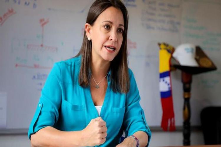 María Corina Machado (MCM) / Foto Cortesía