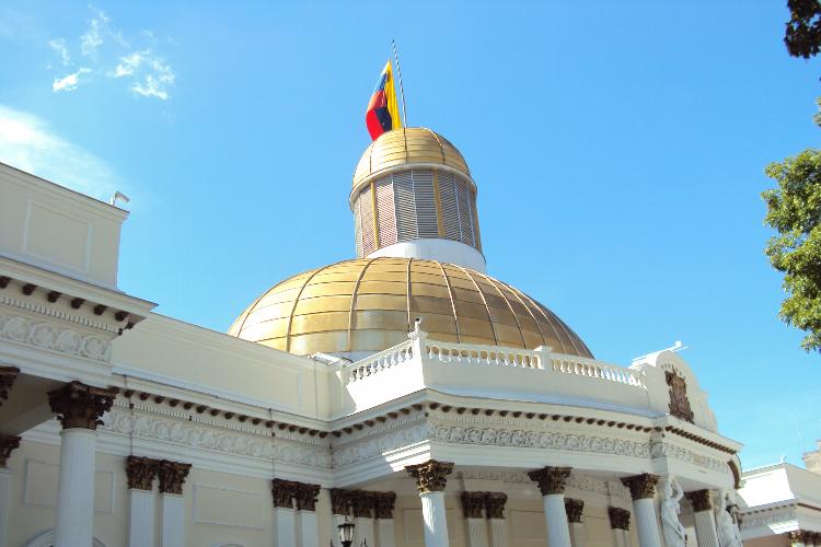 Asamblea Nacional / Foto Cortesía