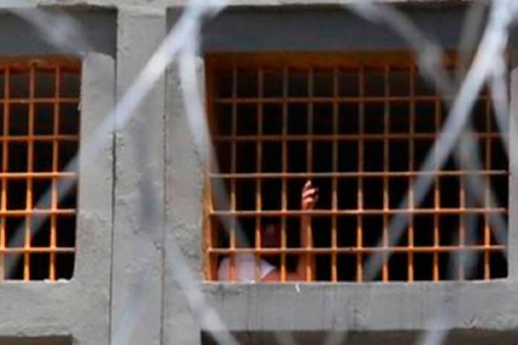 Cárceles de Venezuela, cárceles venezolanas