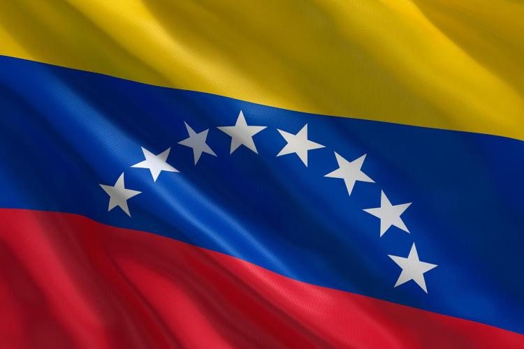 Bandera nacional / Foto Cortesía