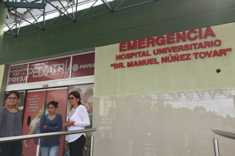 Hospital Manuel Núñez Tovar - Maturín / Foto Cortesía