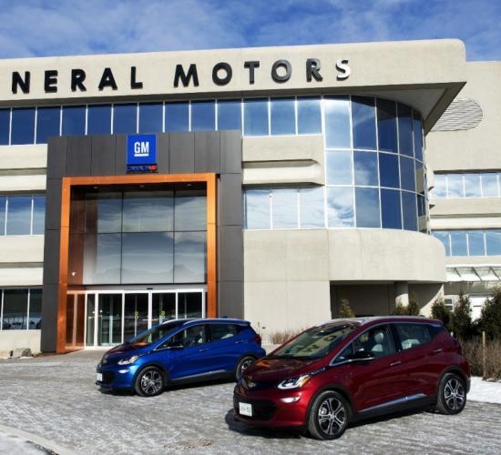 General Motors / Foto Cortesía