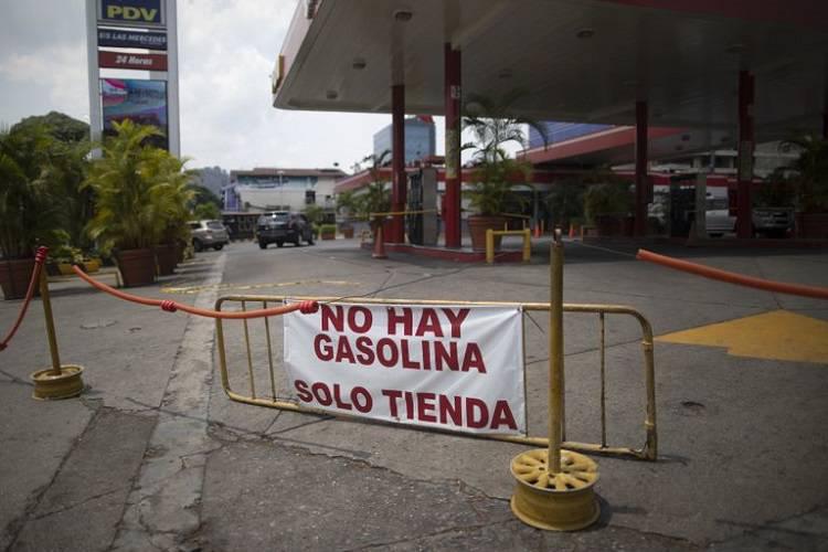 Imagen cortesía. Maduro informará a la nación sobre el nuevo esquema de distribución de gasolina