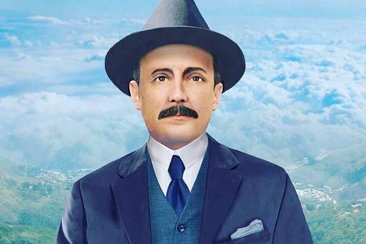 Doctor José Gregorio Hernández