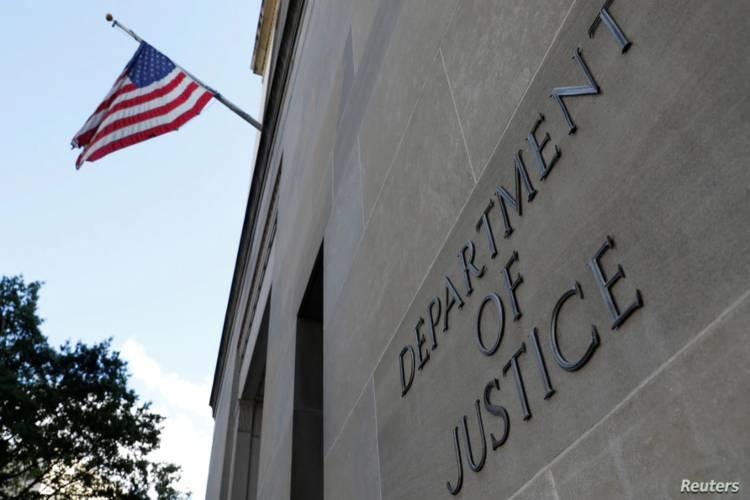 Departamento de Estado de EE UU / Foto referencial