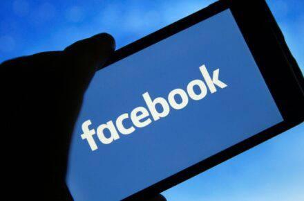 Facebook en el ojo del huracán por demanda. Foto: Cortesía