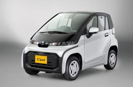 Toyota C+Pod / Foto Cortesía