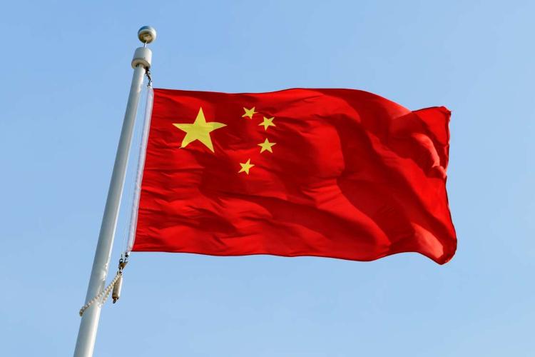 China cesa préstamos a América Latina. Foto: Cortesía
