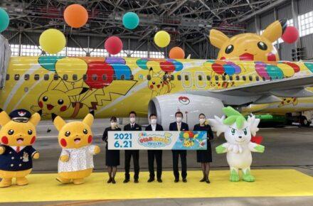 Avión de Pokemón