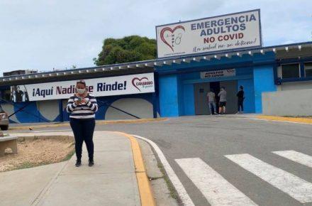 Hospital Adolfo Prince Lara